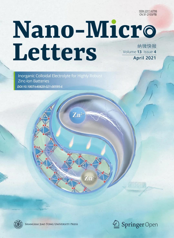 科学网封面文章:无机胶态电解质助力更好的锌离子电池
